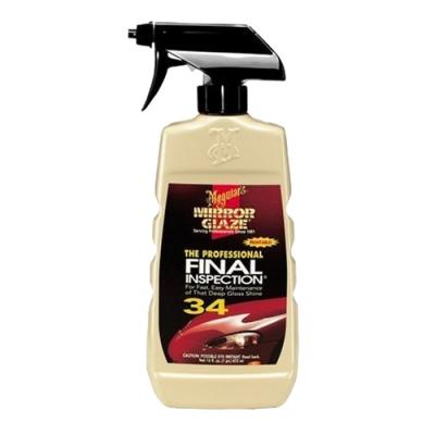 Meguiars Professional Final Inspection 473ml