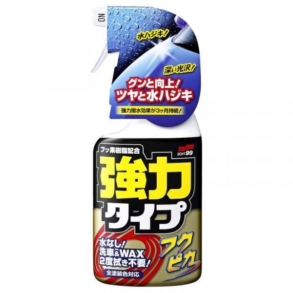 Soft99 Fukupika Quick Detailer Spray 400ml